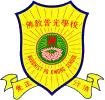 香海正覺蓮社佛教普光學校